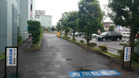 交際交流センター (10)