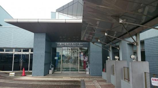 交際交流センター (8)