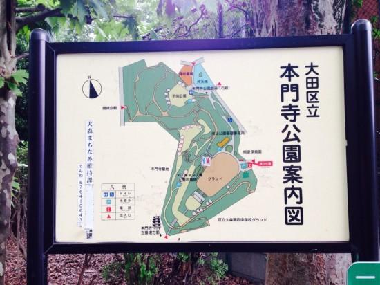 池上本門寺公園23