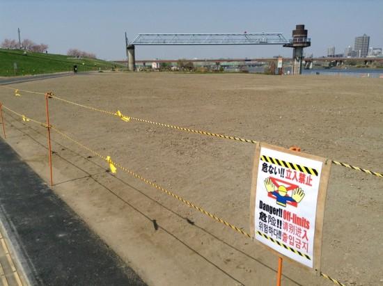 岩淵緑地 立入禁止エリア 2015年3月30日